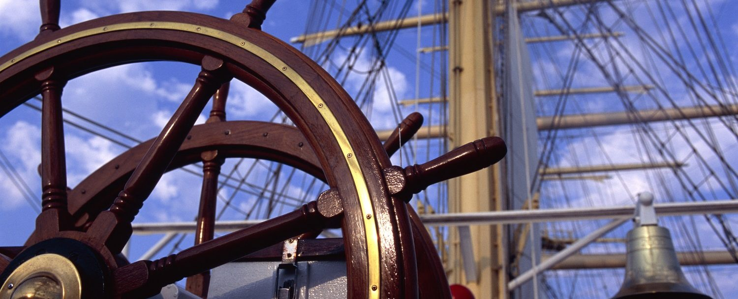 Ships of the Sea Maritime Museum
